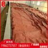 湖南新化红膜沼气池发酵袋型号尺寸厂家价格介绍