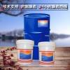北京通孚防冻液切削液乳化油线切割液切削油
