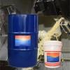 通孚磨削液 润滑油 切削液 工业清洗剂 线切割液 拉伸油 防锈油
