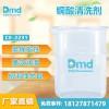 铜酸清洗剂 水溶性好  渗透力强  现货供应