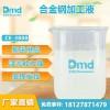 合金钢加工液  金属加工液 品质保障 通用性强