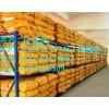 巴西棕榈蜡武汉生产厂家