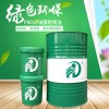 HD-P901油膜防锈油