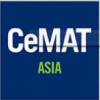 2019亚洲国际物流技术与运输系统展CeMAT ASIA