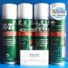 正品SC-22环保清洗剂 SMT设备清洁剂 打印机清洗液
