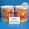 泰国卫士石油WATTS EP-2润滑油  复合极压铝基脂