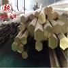QSn4-0.3锡青铜棒性能QSn4-0.3锡青铜板用途