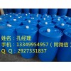 正硅酸乙酯湖北生产厂家现货价格