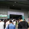 2020广州国际阀门展览会