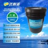 优耐圣全合成不锈钢切削液 水性透明防锈切削液(替代乳化油)