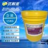 优耐圣0号通用锂基润滑脂 0号锂基脂 普通黄油