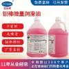 东莞菲特斯微量润滑油 微量润滑油装置专用油