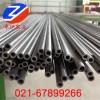 供应 K412铸造高温合金化学成分及用途