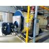蒸汽锅炉与热水锅炉的区别