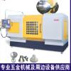旋压机,数控旋压机,自动旋压机,旋切机