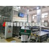 供应自动自熟式铺浆工艺大型粉条机,粉条生产线