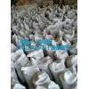 氯化羟铝生产厂家
