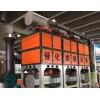 环保移动伸缩喷漆房及废气处理设备报价