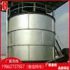 牛粪发酵罐 牛舍粪水高温发酵有机肥配置工艺
