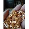 铜材除锈剂;铜材除油剂;铜材封闭剂