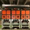 催化燃烧废气处理设备安装分解图及配置价格
