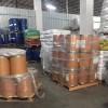法罗培南钠原料高质靠谱厂家
