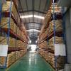 巴西棕榈蜡生产厂家