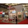 上海展台搭建设计公司,上海展览公司,展厅装修,展会设计搭建