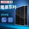 专业代理销售西安隆基乐叶430双面发电光伏板 原厂质保25年