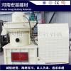 颗粒燃料设备 木糠颗粒机 立式颗粒设备 河南正一建材机械
