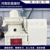 节能环保设备 废纸颗粒机 颗粒设备电机 河南正一建材机械