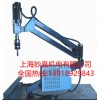 精准度高,攻丝范围大,数控显示的电动攻丝机FJD904-30