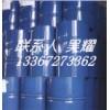 武汉防锈油生产厂家