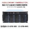 DS-A71024R、DS-A71036R、DS-A71048R海康株洲监控存储服务器